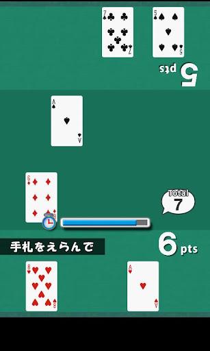無料纸牌Appのかずぴったん21|記事Game