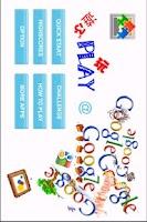 Screenshot of Play @ Google FREE