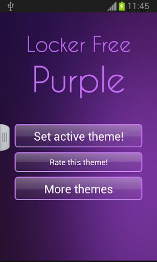 免費儲物櫃紫色