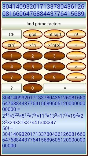 Big Integer Calculator