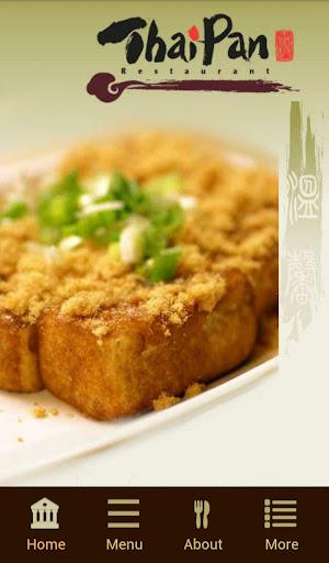 【免費商業App】Thaipan Restaurant-APP點子