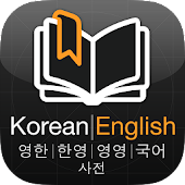 ClearDict Lite Korean English