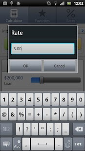 Mortgage Loan Calculator- screenshot thumbnail