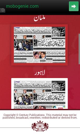 Newspapers Pakistan