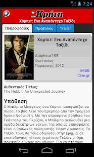 neakriti.gr- screenshot thumbnail