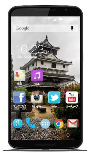 免費旅遊App|スマートフォンで広島市|阿達玩APP