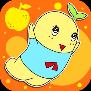 ふなっしーのご当地ゆるキャラ梨汁ランニングアクションゲーム 動作 App Store-癮科技App