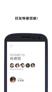 玩免費社交APP|下載LINE LIST app不用錢|硬是要APP