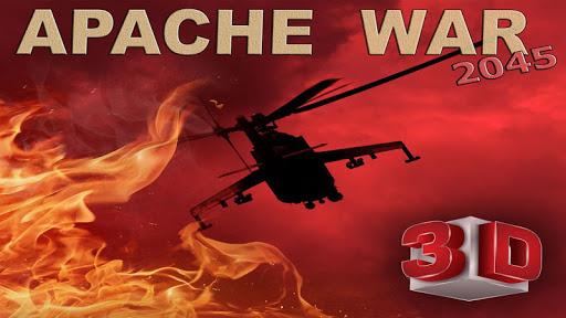 Apache metalstorm super hornet