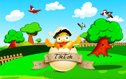 تيك تاك - لعبة انقاذ الصيصان