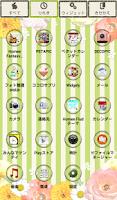 Screenshot of Cute wallpaper★fantasy garden