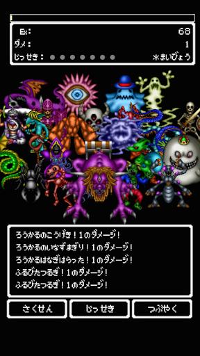 ローカル勇者3