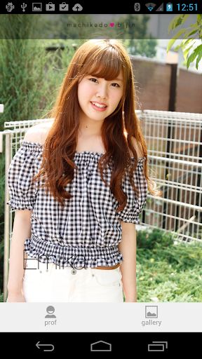 玩娛樂App|恵美香 ver. for MKB免費|APP試玩