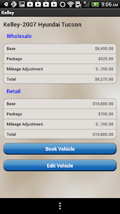 DealerCenter Mobile - screenshot thumbnail