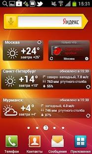 Yandex.Weather - screenshot thumbnail