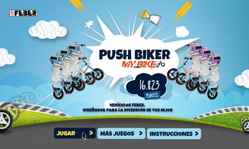 【免費動作App】Push Biker-APP點子