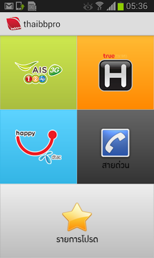 thaibbpro