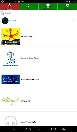 Egypt Radio 程式庫與試用程式 App-愛順發玩APP