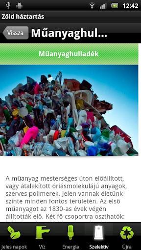 【免費社交App】Zöld Háztartás-APP點子