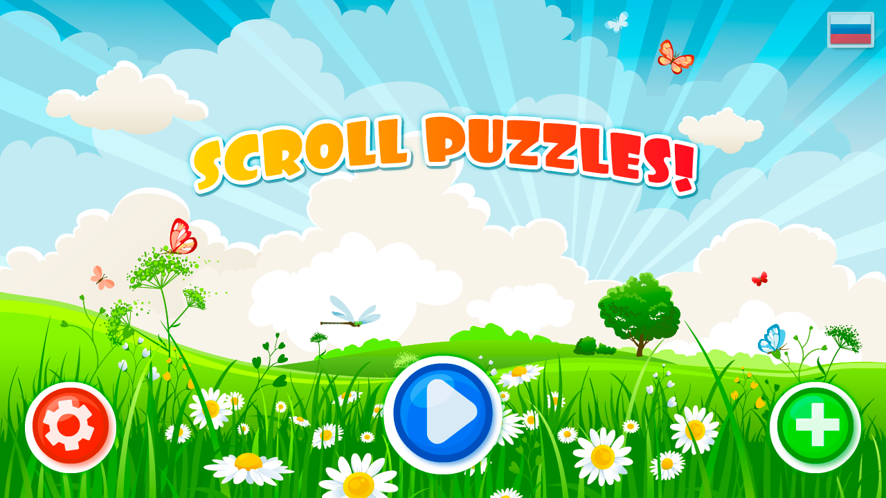 SCROLL PUZZLES for kids - screenshot