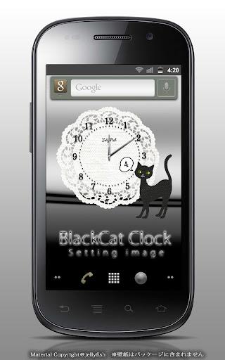 かわいいクロネコの時計ウィジェット