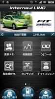 Screenshot of internavi LINC
