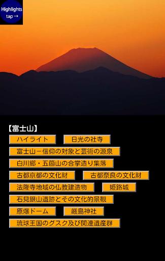 세계 유산 한국