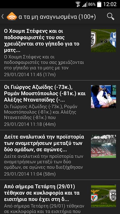 SuperLeague News (Unofficial) - screenshot