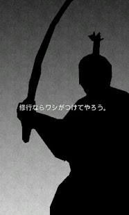Silent Samurai 3D audio- screenshot thumbnail