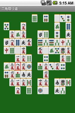 Mahjang solitaire LITE- screenshot