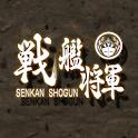 Shogun Battleship logo