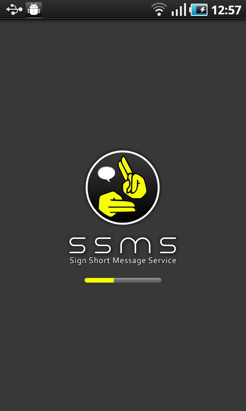 Sign Short Message Service- screenshot
