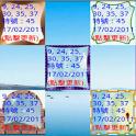 (六款)六合彩結果 icon