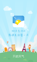 Screenshot of 360Weather