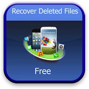 恢复已删除的文件 工具 App LOGO-硬是要APP