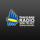 Thai Esan Radio