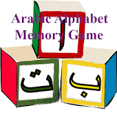 Arabic Alphabet Memory game