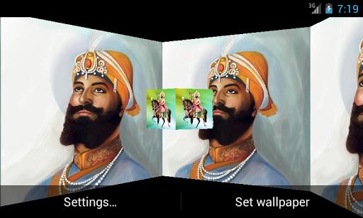 Guru Gobind Singh Ji 3D LWP