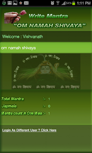 Om Namah Shivaya Mantra Bank- screenshot thumbnail