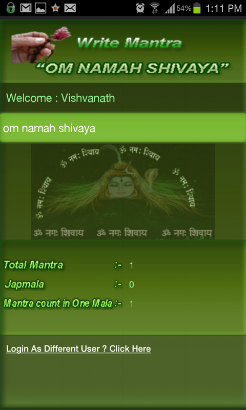 Om Namah Shivaya Mantra Bank- screenshot