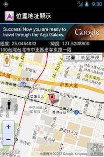位置地址顯示(Location Address show)|玩交通運輸App免費|玩APPs