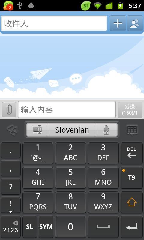 Slovenian for GO Keyboard screenshot #5