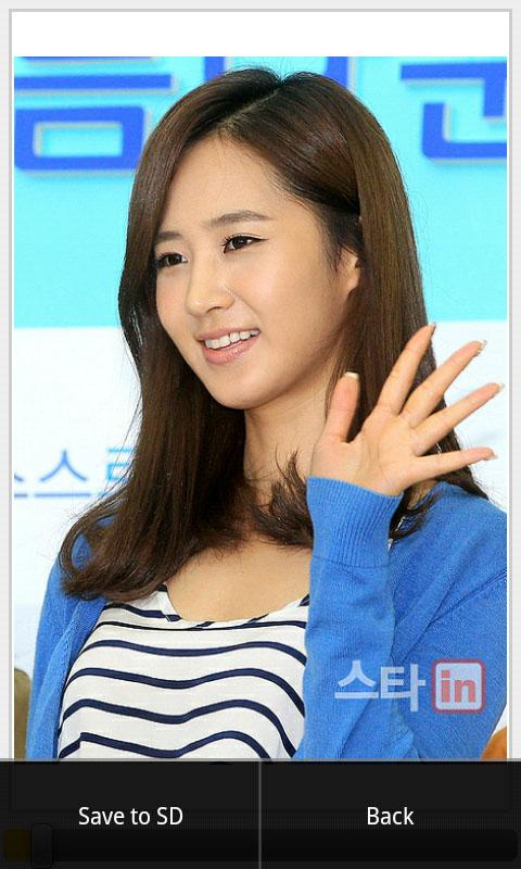 Love Yuri (SNSD) - screenshot