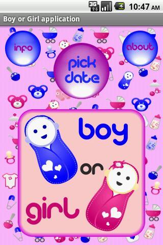 男孩或女孩