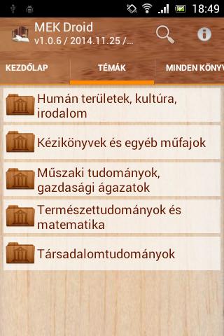 【免費書籍App】MEK Droid-APP點子