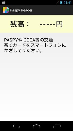 PASPY Reader