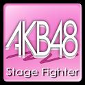 楽々モバブラ for AKB48 ステージファイター icon