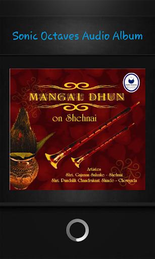 Mangal Dhun - On Shehnai -Demo