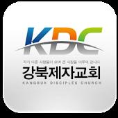 강북제자교회