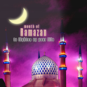 Month of Ramadan logo